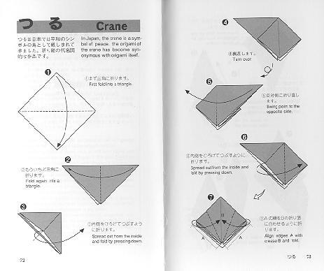 Origami In English