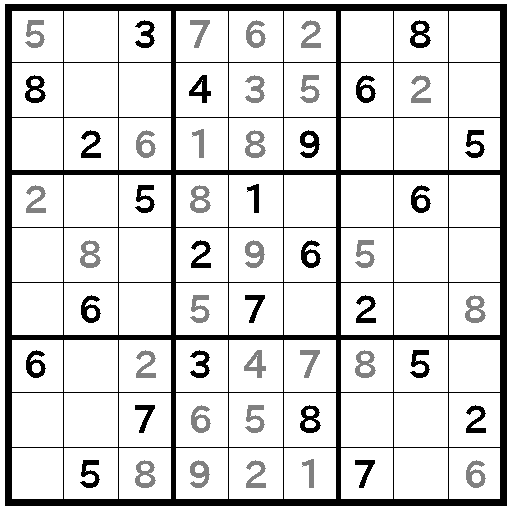 X,Wingが複数回出てくるナンプレ問題(6)行き詰まったら数字を順番に丹念に調べる