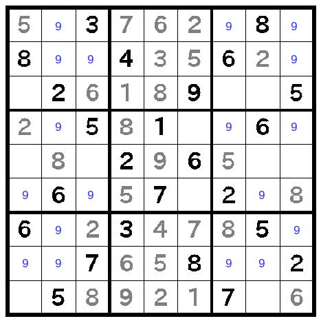 X,Wingがあるかどうか、まずは自分で調べてみよう。