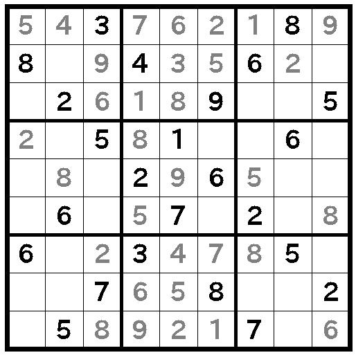 X,Wingが複数回出てくるナンプレ問題(8)X,Wingが3度も出てくることってあるんだ